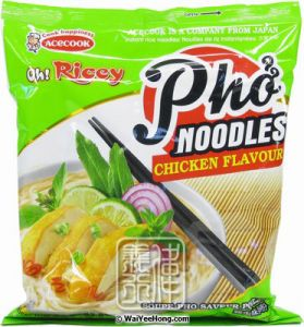 Acecook Instant rice noodles 42.9g